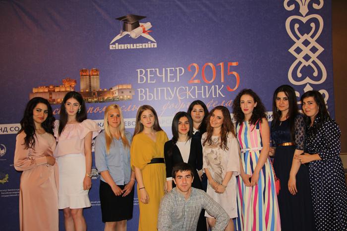 В Москве чествовали карачаево-балкарских выпускников